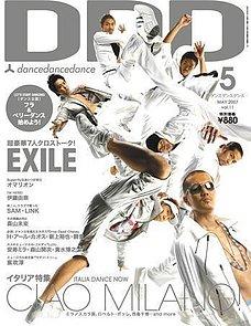 ダンス雑誌「DDD」2007年5月号