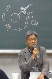 mikio oohashi