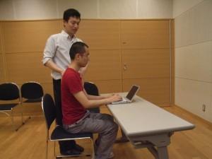 パソコン作業とアレクサンダーテクニーク
