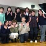 3月25日(金)アレクサンダー・テクニーク札幌グループレッスン