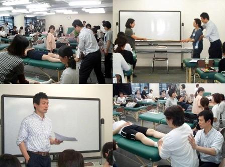 日本リフレクソロジスト認定機構主催アレクサンダーテクニーク講座2016年6月4日(土)