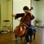 チェロ演奏-ビフォー