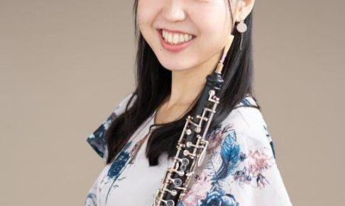 オーボエ奏者 舩津美雪さん